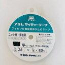 アサヒ/マイティテープ 9mm×25m 黒/F9-MY9-B
