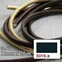 アサヒ/メイフェア芯入りコード ループ 11mm×25m 黒/S11-5019