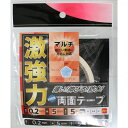 和気産業 激強力両面テープ マルチ 薄さ0.2mmX幅5mmX長さ5m WKG007 8511000