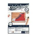 NKIT008 若井産業 ネイルイット キット品 No.8 スニーカー Nail it!! ストリングアートキット