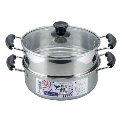 鍋屋大作 IH対応二段蒸し器26cm NR-7737(1コ入)