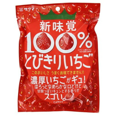 サクマ製菓 とびきりいちご(65g)