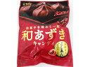 サクマ製菓 和あずき 62g