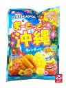 ライオン菓子 まーさっさー沖縄キャンディ 72g
