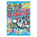 ライオン菓子 ソーダキッズキャンディー 98g