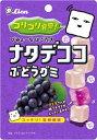 ライオン菓子 ナタデココぶどうグミ 44g