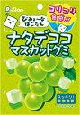 ライオン菓子 ナタデココマスカットグミ 44g