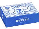 日新製糖 カップシュガー 3300S 3gX300