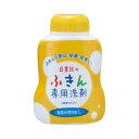日東紡績 日東紡のふきん専用洗剤 300g 2256700