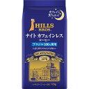 ユーシーシー上島珈琲 ヒルス ナイトカフェインレスコーヒーAP170G