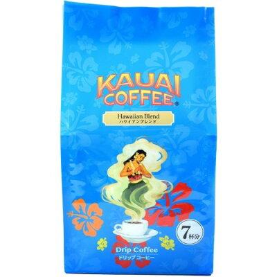 カウアイ ハワイアンブレンド ドリップコーヒー(7杯分)