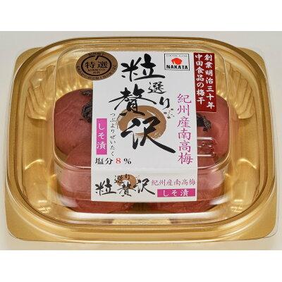 中田食品 粒選り贅沢しそ漬け 80g
