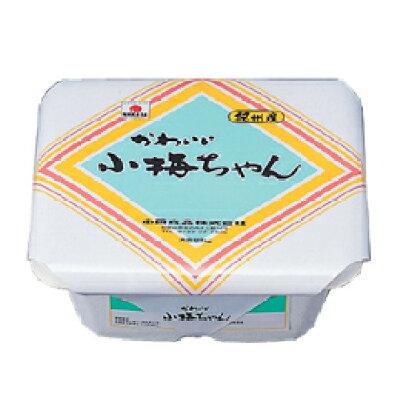 紀州産小梅 かわいい小梅ちゃん  紙製樽容器入