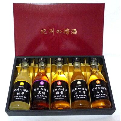 中田食品 紀州の梅酒あじいろ5本セット 180X5