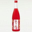 中田食品 紀州の梅酒 赤 720ml