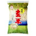 南国製菓 玄米(260g)