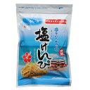 沖縄限定マース(塩)けんぴ 90g