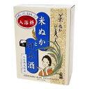 日本盛 米ぬか美人 入浴料 (25g*5包入)