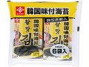 永井海苔 韓国味付海苔 6袋