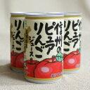 長野興農 信州ピュアりんごジュース 缶 160g