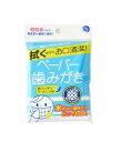 クールウェイブ ペーパー歯磨き クールミント5包