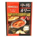 中村屋 成城石井 バターチキンカリー 200g
