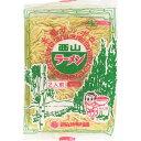 西山製麺 ラーメン 140gX2