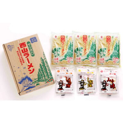 西山製麺 札幌名産LL 6食セット 1240g