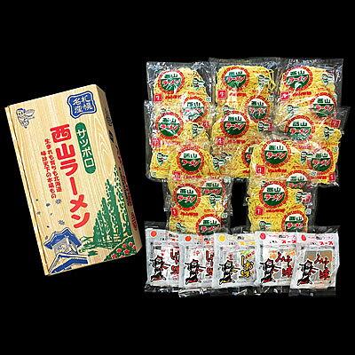 西山製麺 札幌名産 西山LL 10食 2028g