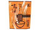 西山製麺 すみれ 味噌ラーメン 223g