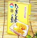 西日本食品工業 白鳥印 たくあん漬の素 80g