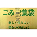 紙製 ごみ収集袋 KG-10 10枚入