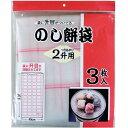 日本技研工業 のし餅袋 2升用 MO-11(3枚入)