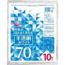 日本技研 半透明ごみ袋70L W WH-4 10枚
