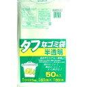 タフなゴミ袋 半透明 45L(50枚入)