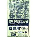 日本技研 豊中市指定ゴミ袋 中 30L 10枚
