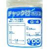 日本技研工業 業務屋さん チャック付ポリ袋 G-4(100枚入)