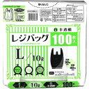 日本技研工業 レジバッグ 白 半透明手提げ袋 L エンボス加工 RBH-L(100枚入)