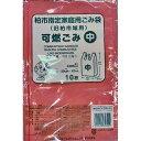 日本技研工業 柏市指定 可燃ごみ用袋 中 巾60*長67cm*厚0.025mm(10枚入)