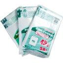 容量表記 ごみ袋 半透明 45L 1NKG-453(50枚*3冊セット)