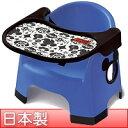日本製 お食事ローチェア ミッキーマウス ブルー 青 テーブル付き ガード付き(ベルト)