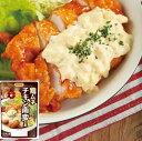 日本食研 鶏ムネチキン南蛮の素ST 100g