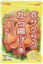 日本食研 から揚げの素R 160g