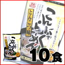 中川食品 こんにゃくラーメン とんこつ味 150g