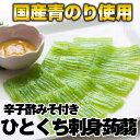 中川食品 ひとくち刺身こんにゃく 特製からし酢みそ付 80g
