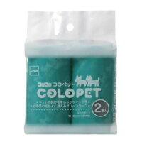 コロコロ コロペット スペアテープ C0370(2巻)
