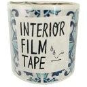 ニトムズ デコルファ decolfa インテリアマスキングテープ タイル/ブルーB 50mm×8m M3804