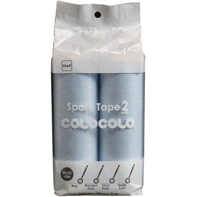コロコロ コロフル スペアテープ ホワイト(2巻)