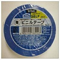 ビニルテープ NO.21 青 19×10