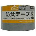 防食テープ No.51(SG) 50×10